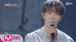 [SUPER JUNIOR - One More Chance] Comeback Stage | M COUNTDOWN 171109 EP.548