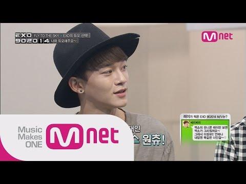 Mnet [EXO 902014] Ep.05 : '나와 듀오해주오' 플투스와 엑소 새로운 조합의 듀오탄생?!