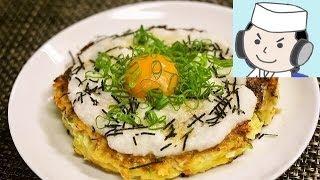 Seafood Okonomiyaki with Nagaimo Yam