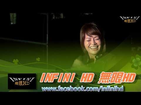 戴愛玲 3 感覺對了就愛喲(1080p)@南台 MAYBE 畢業演唱會[無限HD]