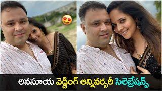 Jabardasth Anasuya's tenth wedding anniversary pics with S..