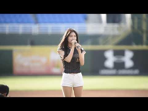 韓國民女神安芝儇 受邀開球