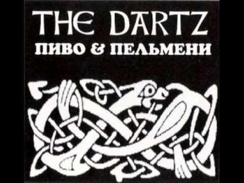 The Dartz - Ты не спрашивай у ветра (A Capello)