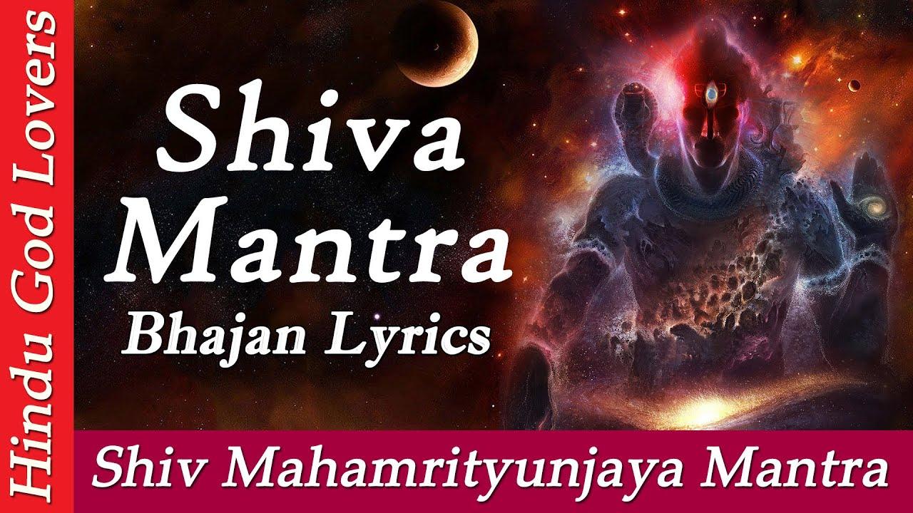 Mahamrityunjaya Mantra Mp3 Download