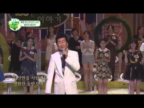 북한 최고 스타! 가수 태진아의 인기는 어느정도?_채널A_이만갑 100회