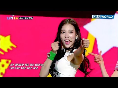 UNI+G's Team Red - Gee (Original : Girls' Generation) [The Unit/2018.01.04]