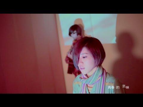 棉花糖_katncandix2 | 東京下雨了 | MV完整放映中
