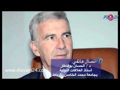 """بوقنطار لـ""""الأيام 24"""": لهذه الأسباب استفز بان كي مون المغرب"""