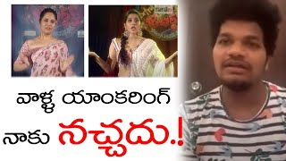 Truth or Dare: Jabardasth Avinash about Rashmi & Anasu..