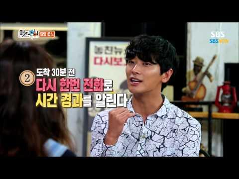 SBS [매직아이] - 주지훈, 가인의 이런 모습에는 화가 난다?