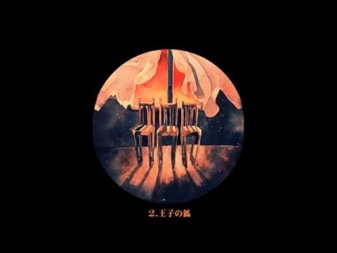 phonon 2nd mini Album 「夕闇日記」 trailer