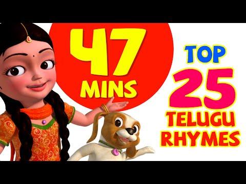 Top 25 Telugu Rhymes for Children Infobells