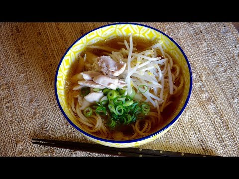 Chicken Ramen Recipe - Japanese Cooking 101