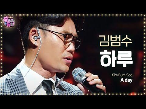김범수, 여자키로 부른 '하루' 《Fantastic Duo》판타스틱 듀오 EP24
