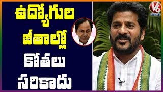 Congress MP Revanth Reddy open Letter to CM KCR..