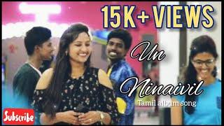 UN NENAIVIL-Tamil Album|latest trending|4k video| |Ashwin jijo,priyanka|