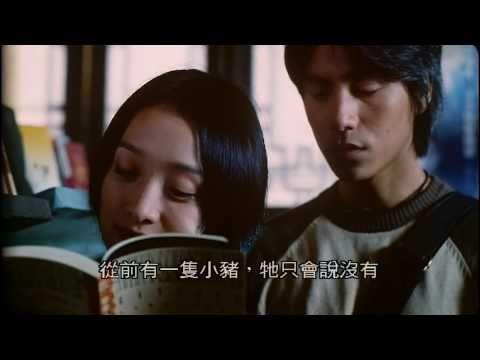 電影《鴛鴦蝴蝶》- 陳坤 周迅 Classic Movie