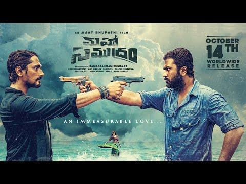 Release date confirmed: Maha Samudram starring Sharwanand, Siddharth, Aditi Rao Hydari