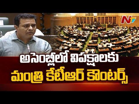 KTR speech in Assembly
