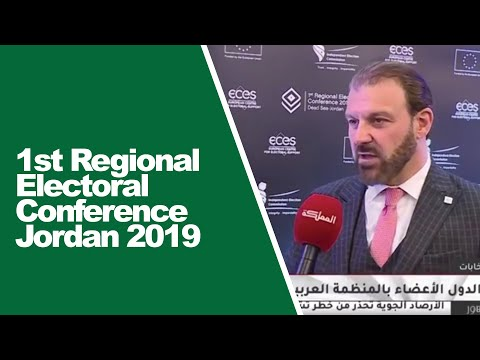 AlMamlaka TV - Fabio Bargiacchi on 1st Regional Electoral Conference