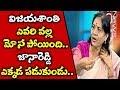 KCR deceived Vijayashanthi, A Narendra: Indira Shoban