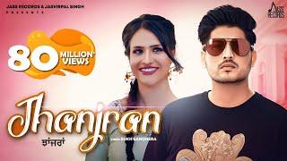 Jhanjran – Gurnam Bhullar Video HD
