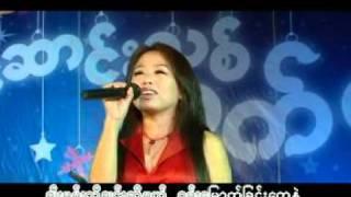 Myanmar X'mas song By Khupkhai khampat