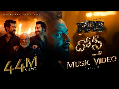Dosti Music Video (Telugu) RRR