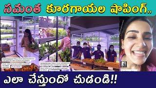 Watch: Samantha shopping vegetables at Urban Kisaan store..