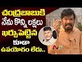 Chandrababu is not worth even toenail of KCR : Posani hot comments