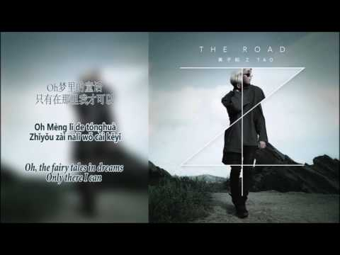 Z.Tao The Road (Chinese+Pinyin+English Lyrics)