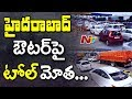 Tollgate Charges Increased in Telangana