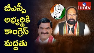 TDP in shock as Uttam supports BSP candidate in Ibrahimpat..