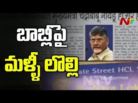 ap-news-telangana-news-maharashtra-dharmabad-first