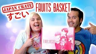 Fruits Basket Japan Crate unboxing and giveaway! Japanese snacks taste test