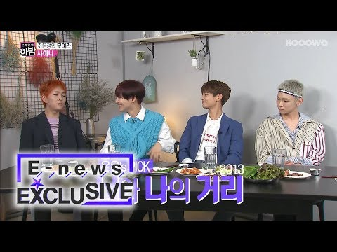 ONEW Sings The Songs Jong Hyun Wrote, 'Selene 6.23' [E-news Exclusive Ep 69]