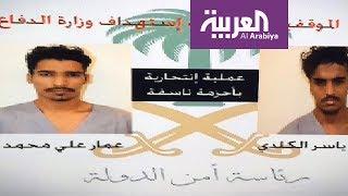 السعودية: إحباط مخطط لداعش كان يستهدف وزارة الدفاع     -