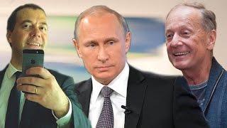 Задорнов про Путина, Медведева и предстоящие выборы