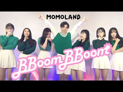 MOMOLAND (모모랜드) - BBoom BBoom (뿜뿜) Dance Cover.