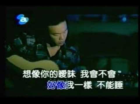 陳奕迅 - 全世界失眠 KTV