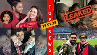 Gully Boy LEAKED Online, Amitabh Bachchan Completes 50 Years In Bollywood & More | Top News