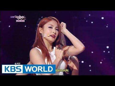 KARA - Mamma Mia   카라 - 맘마미아 [Music Bank HOT Stage / 2014.09.12]