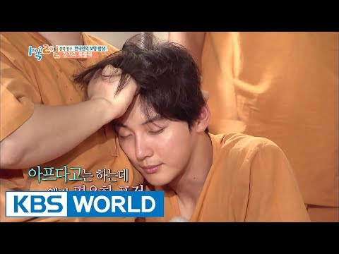 Donggu is sick during shooting. [2 Days & 1 Night - Season 3 / 2017.08.06]