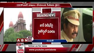 High Court seeks counter affidavit from CBI on CM Jagan's ..