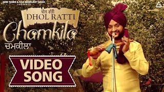 Chamkila – Surjit Bhullar – Dhol Ratti
