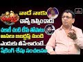 Shaking Seshu about His Entry into Jabardasth Show-Interview