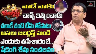 Shaking Seshu about His Entry into Jabardasth Show-Intervi..