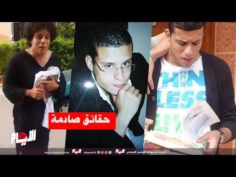 صادم: بين الإنتقام والسحر والمرض النفسي..القصة الكاملة لمحمد زينون