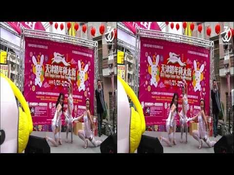 [3DHV] 2011天津路年貨大街兔女郎