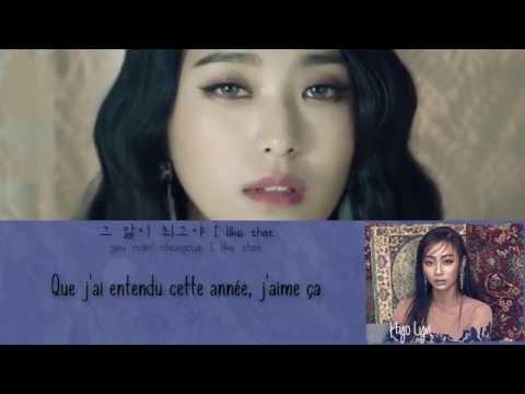 Sistar - I Like That - MV Vostfr
